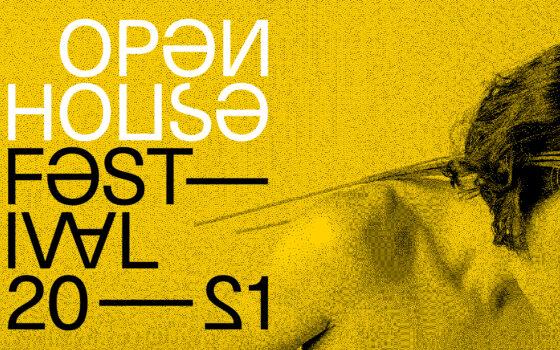 12th Open House Festival / Ανοικτό κάλεσμα